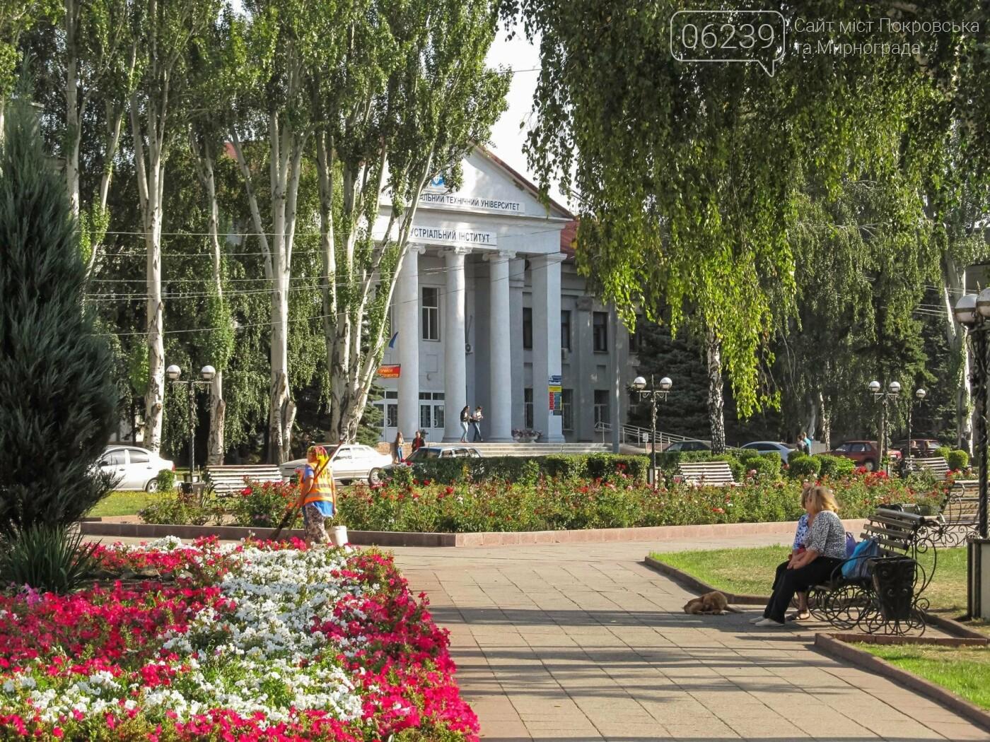 В субботу ДонНТУ в Покровске проведет День открытых дверей, фото-1