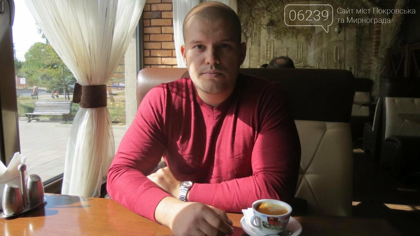 О кофейном бизнесе и прогулах сессий: интервью с депутатом Покровска Константином Важинским, фото-1