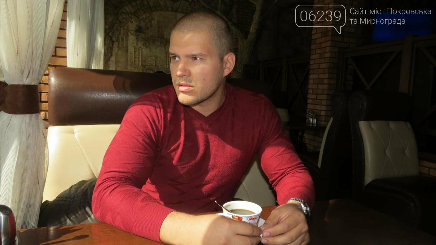 О кофейном бизнесе и прогулах сессий: интервью с депутатом Покровска Константином Важинским, фото-3