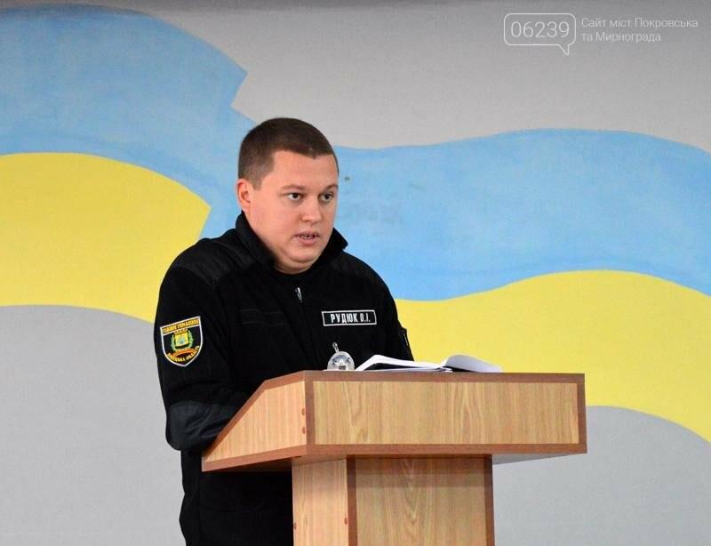 В Покровске состоялось рабочее совещание сотрудников, входящих в группы реагирования патрульной полиции, фото-3
