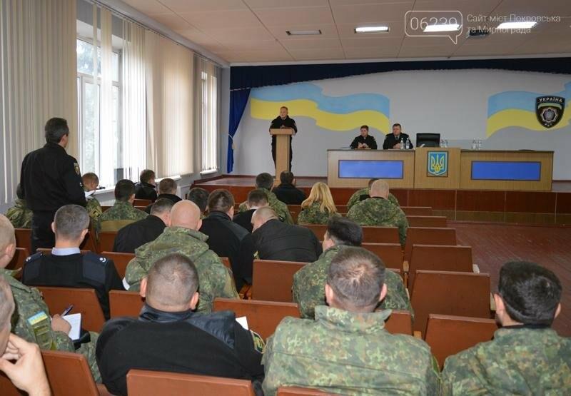 В Покровске состоялось рабочее совещание сотрудников, входящих в группы реагирования патрульной полиции, фото-7