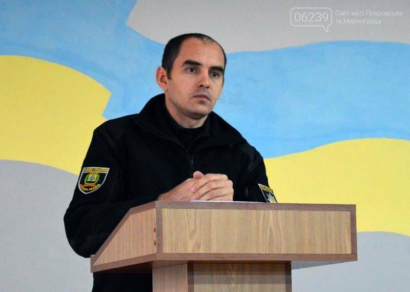 В Покровске состоялось рабочее совещание сотрудников, входящих в группы реагирования патрульной полиции, фото-6