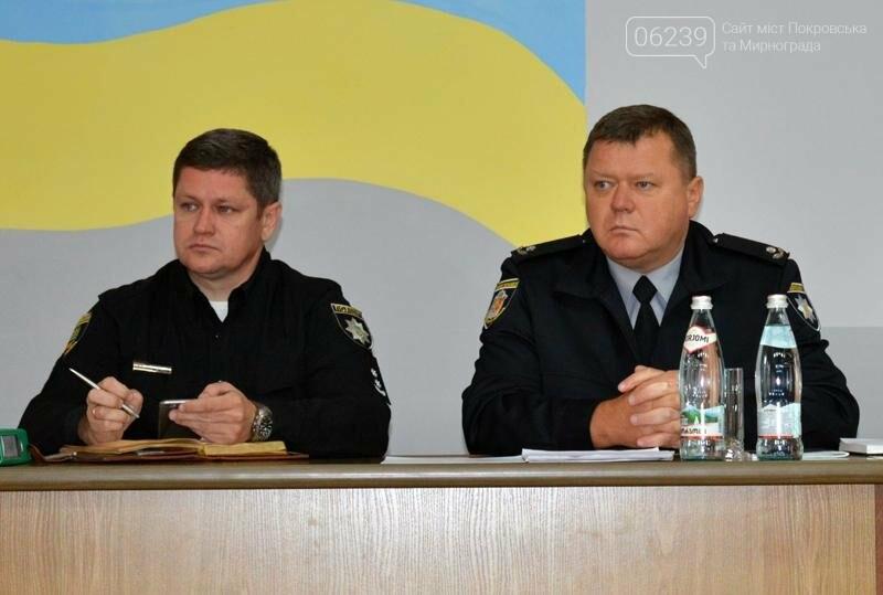 В Покровске состоялось рабочее совещание сотрудников, входящих в группы реагирования патрульной полиции, фото-5