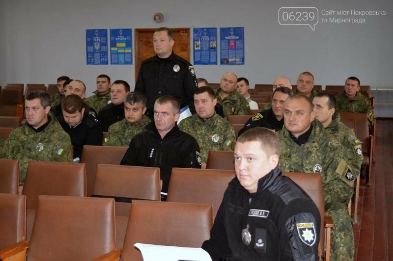 В Покровске состоялось рабочее совещание сотрудников, входящих в группы реагирования патрульной полиции, фото-2