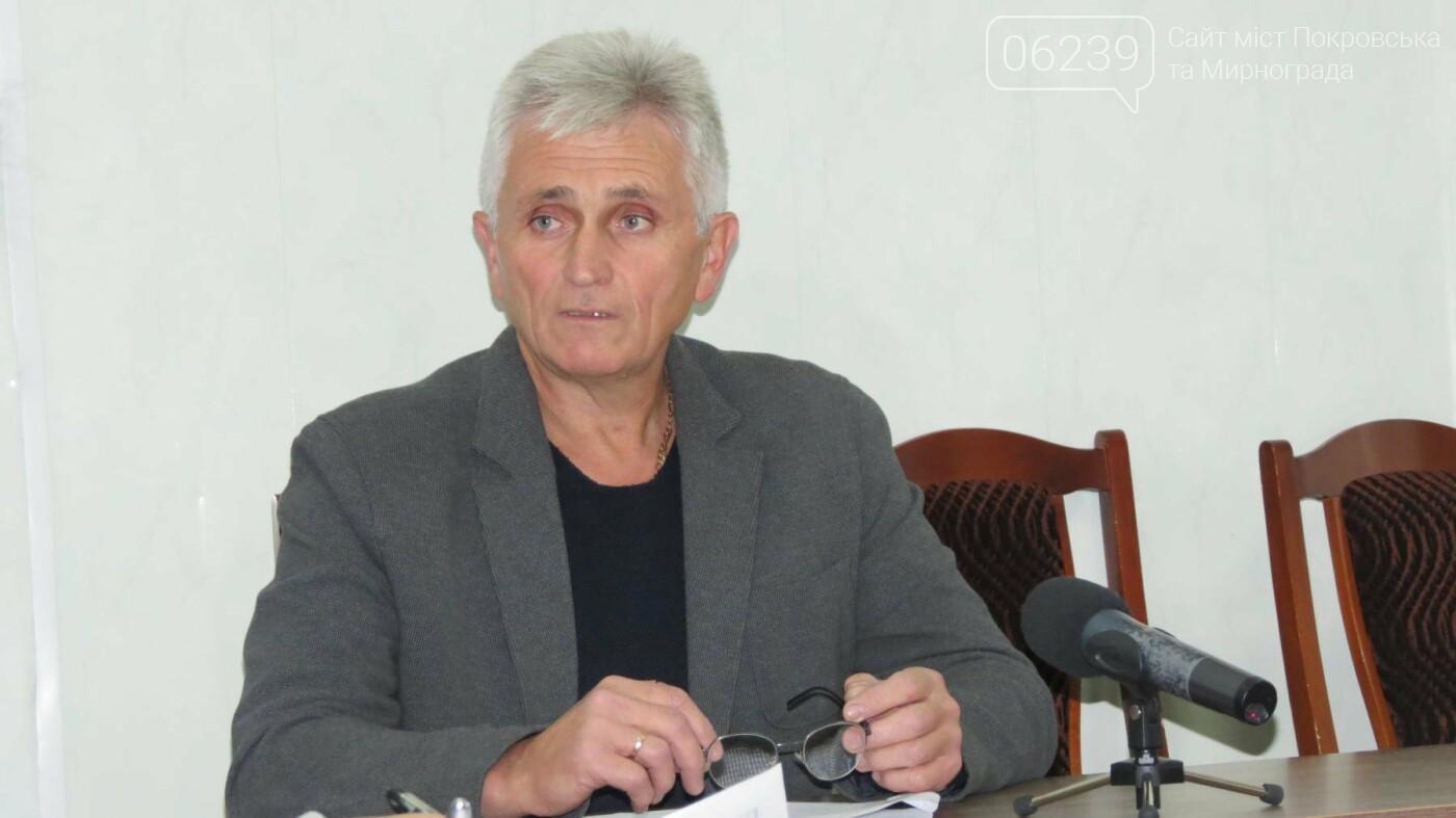 Власти Покровска продолжают бороться с должниками, фото-1