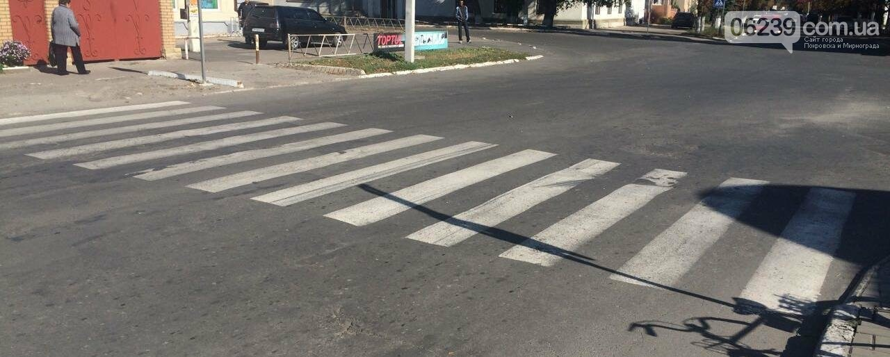 В Покровске разыскали водителя, который сбил женщину – им оказался водитель службы такси «Лидер», фото-1