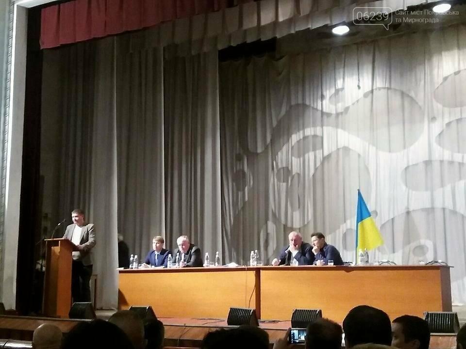 """Горняки шахты """"5/6"""" ГП """"Мирноградуголь"""" присоединились к протесту своих коллег из шахт """"Капитальная"""" и """"Центральная """", фото-3"""