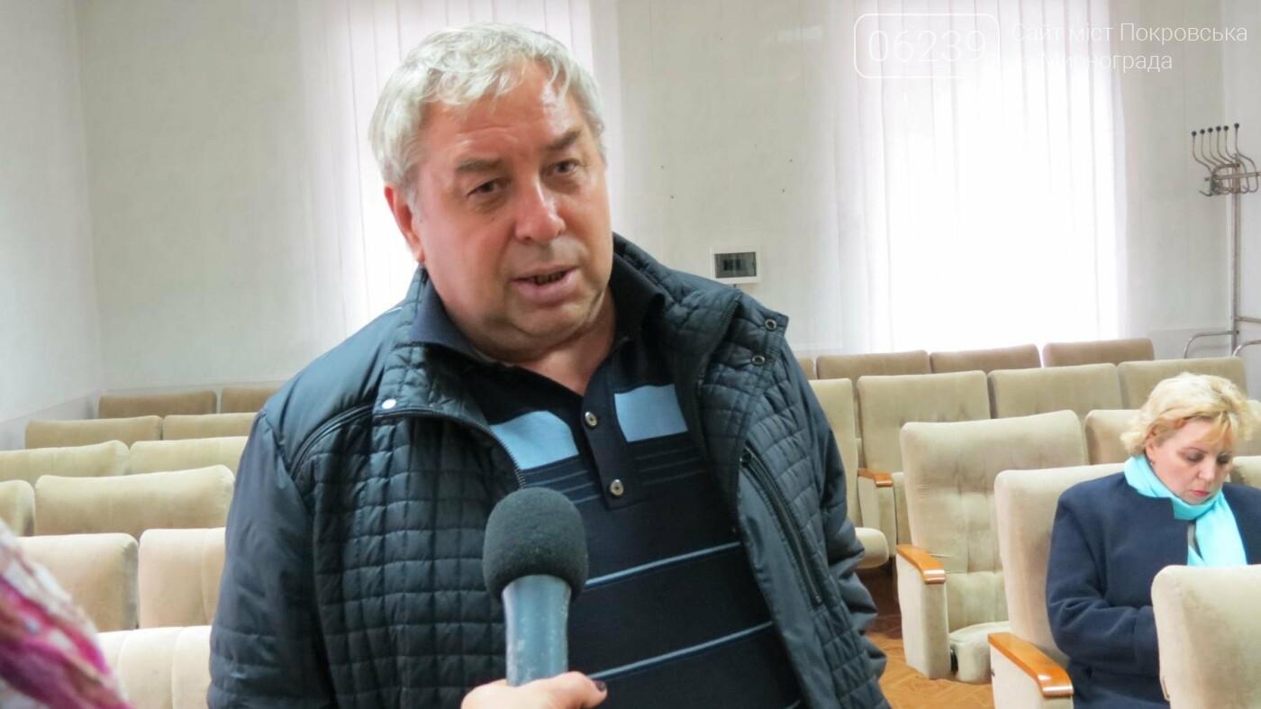 В Покровске в канун новогодних праздников водоканал поднимет тариф на воду, фото-1