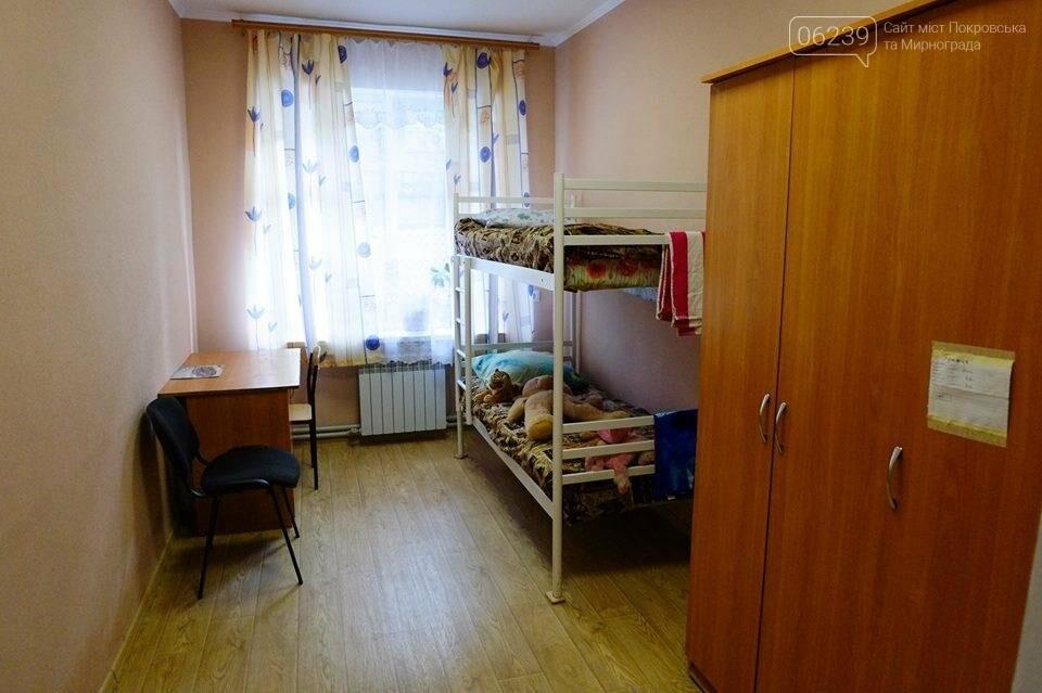 В Покровске открыли отремонтированный центр для детей-сирот и детей, лишенных родительской опеки, фото-6