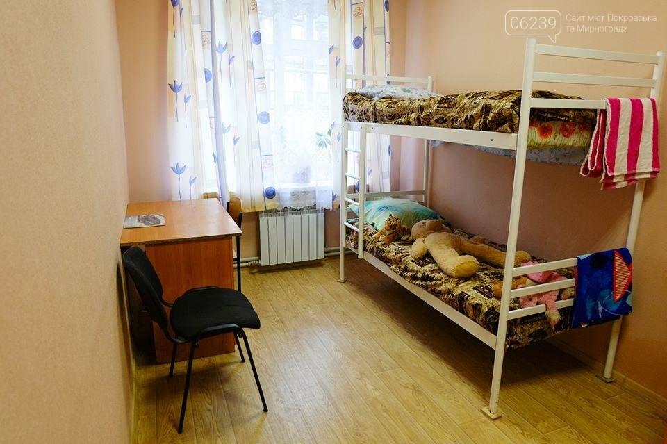 В Покровске открыли отремонтированный центр для детей-сирот и детей, лишенных родительской опеки, фото-9