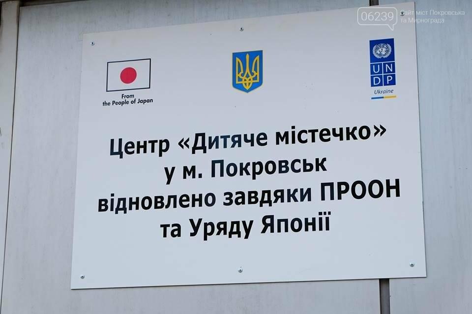 В Покровске открыли отремонтированный центр для детей-сирот и детей, лишенных родительской опеки, фото-1