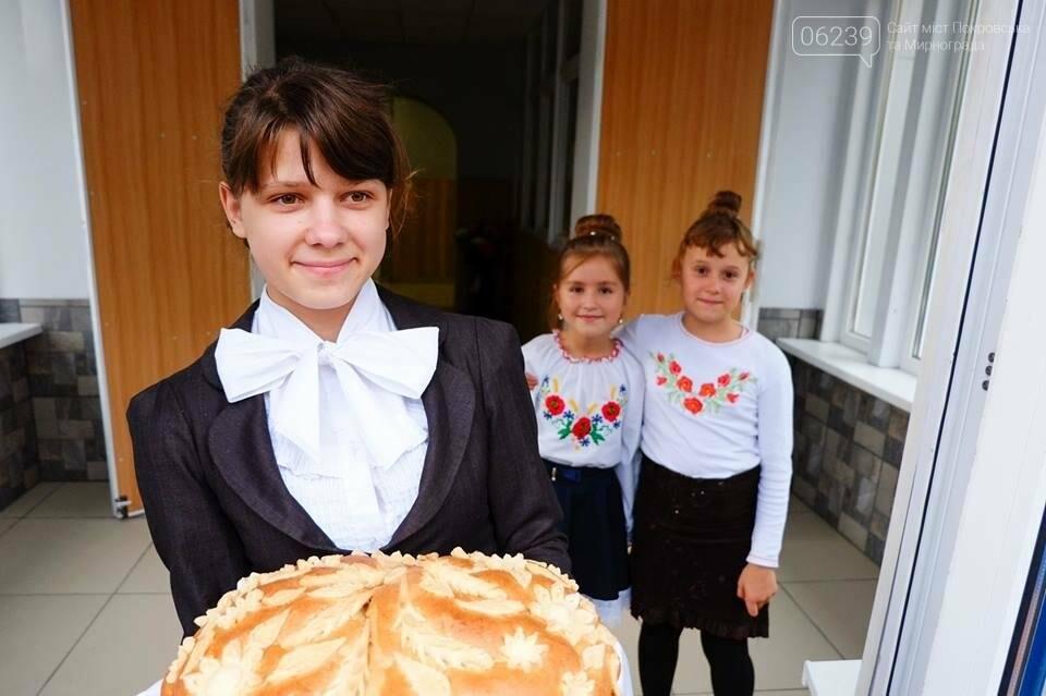 В Покровске открыли отремонтированный центр для детей-сирот и детей, лишенных родительской опеки, фото-12