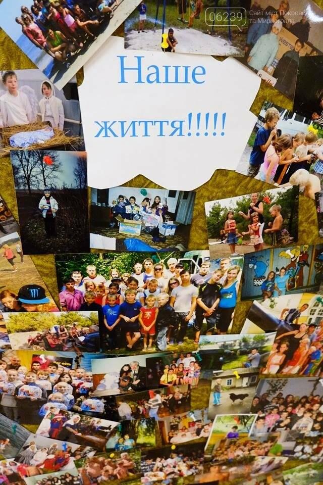 В Покровске открыли отремонтированный центр для детей-сирот и детей, лишенных родительской опеки, фото-16