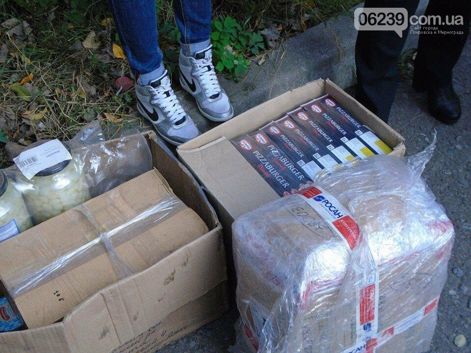 В Покровске семьи погибших участников АТО получили картофель и консервацию, фото-2
