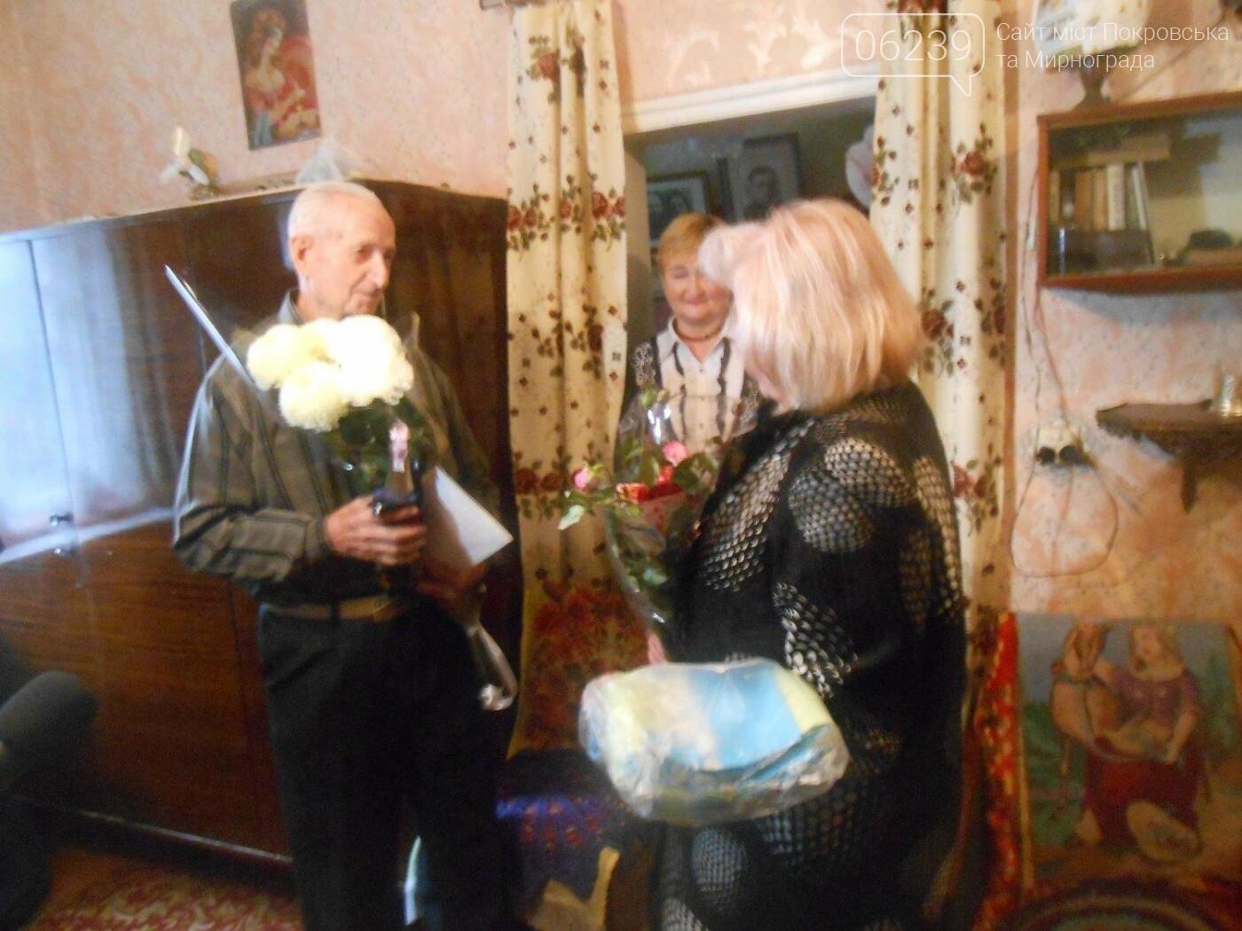 В Покровске спасатели поздравили ветерана пожарной охраны с 90-летним юбилеем, фото-2