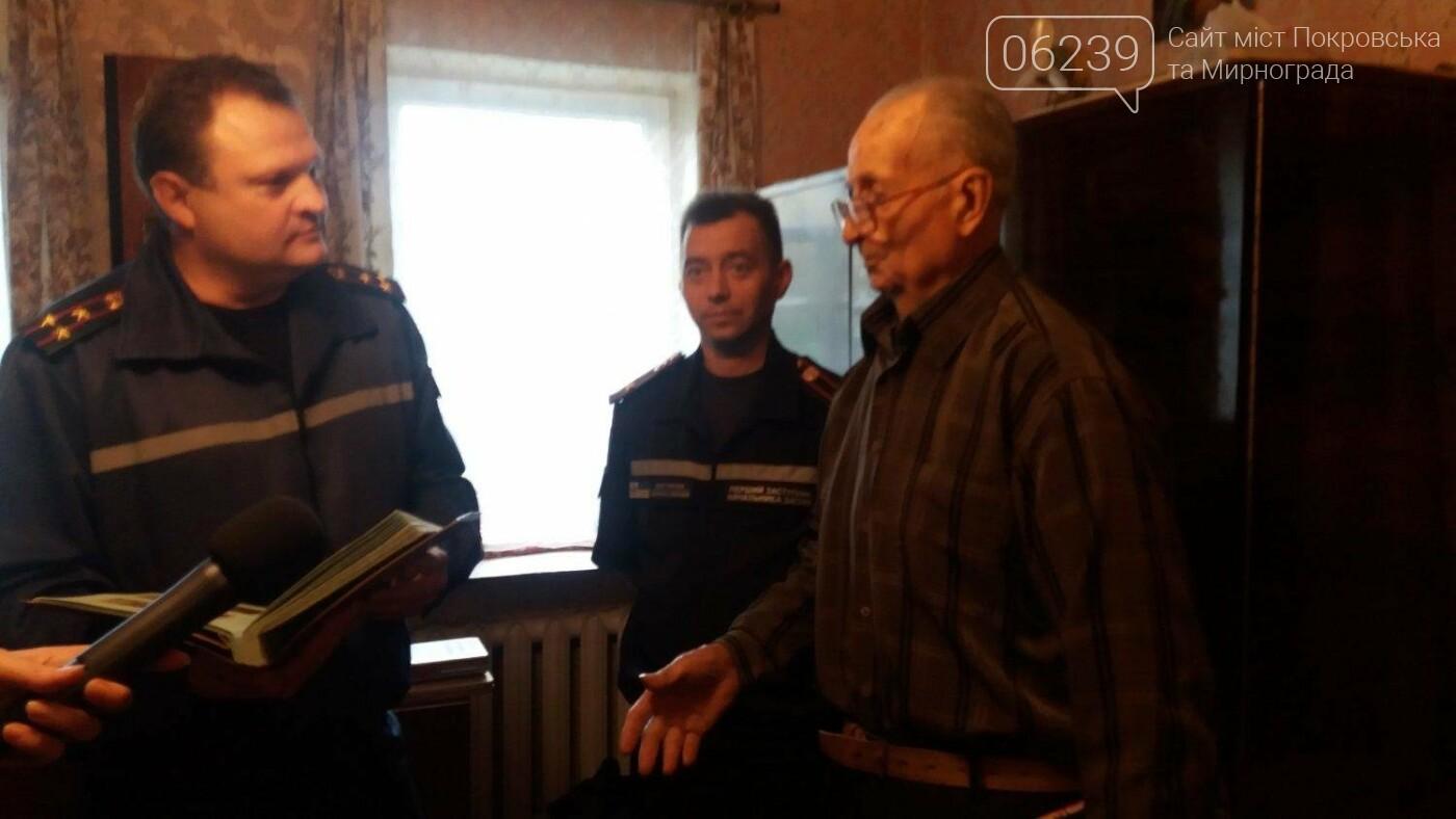 В Покровске спасатели поздравили ветерана пожарной охраны с 90-летним юбилеем, фото-4