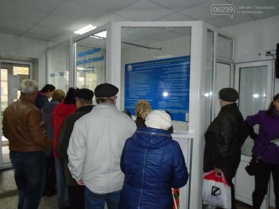 УСЗН Покровска активно ведет выдачу уведомлений о назначении субсидии, фото-3