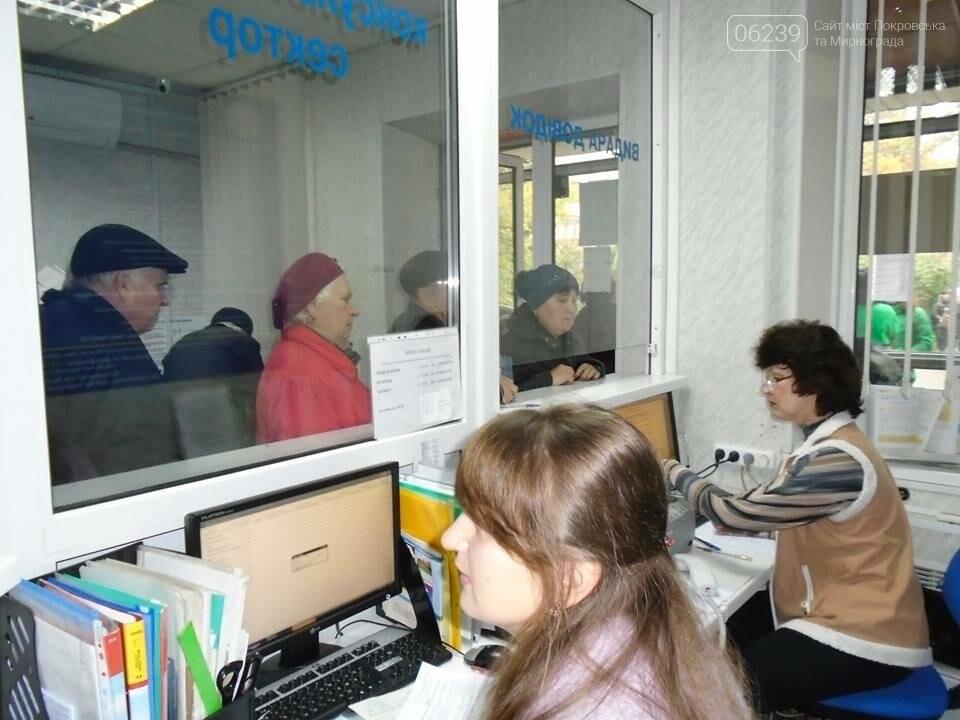 УСЗН Покровска активно ведет выдачу уведомлений о назначении субсидии, фото-2