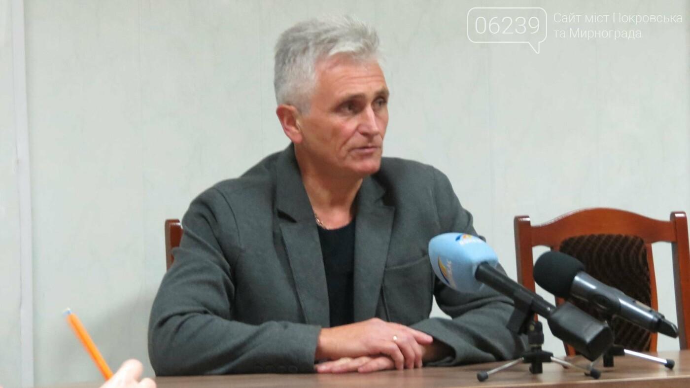 """В ноябре """"Покровскводоканал"""" будет отключать должников многоквартирных домов, фото-1"""