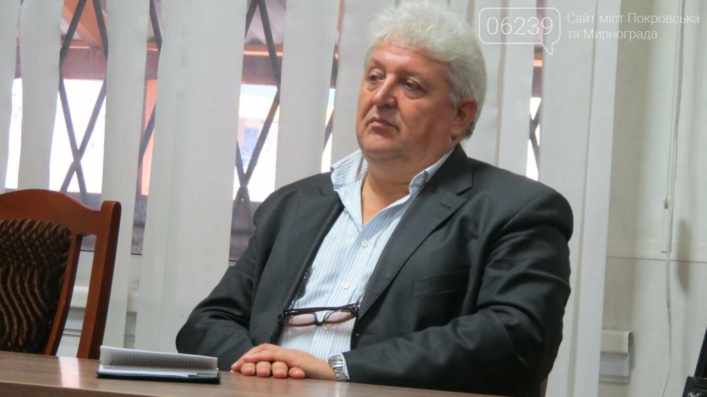"""В ноябре """"Покровскводоканал"""" будет отключать должников многоквартирных домов, фото-2"""