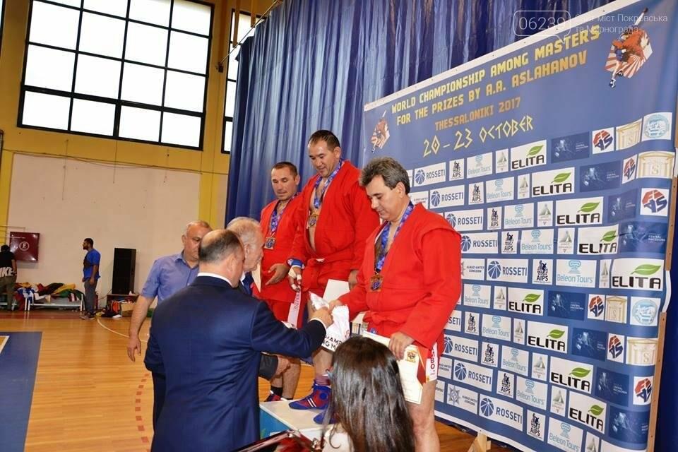 Успехи мэра Покровска на чемпионате в Греции: подведены окончательные итоги , фото-1