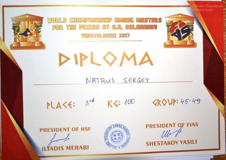 Успехи мэра Покровска на чемпионате в Греции: подведены окончательные итоги , фото-2
