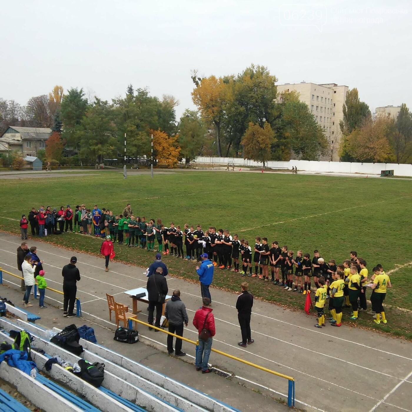 Регбисты из Покровска заняли второе место на Чемпионате Украины, фото-1