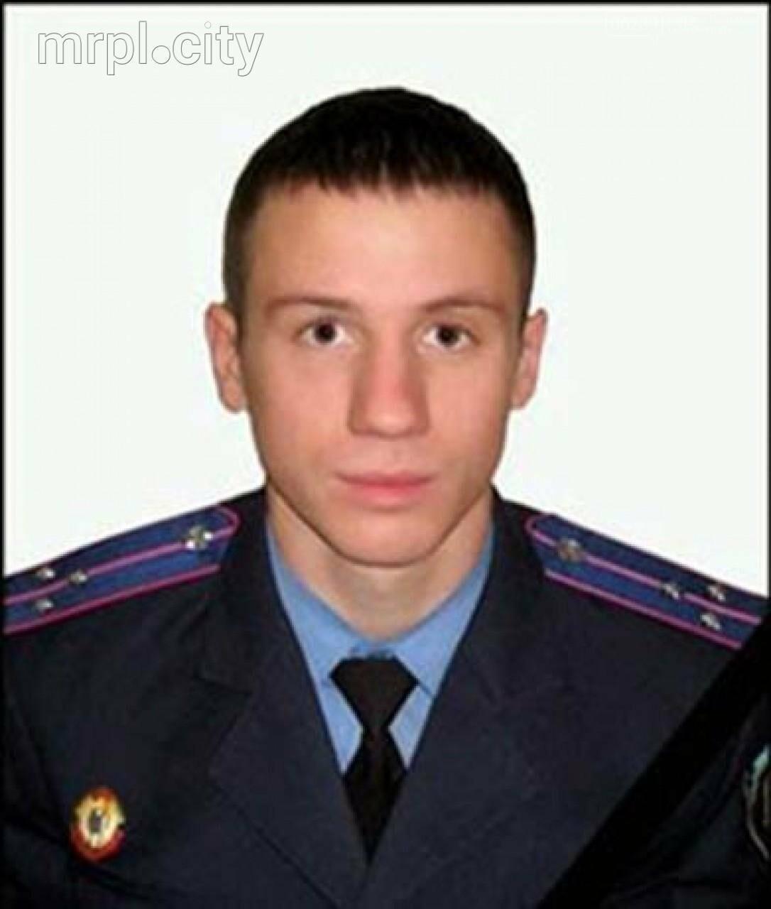 Погибшему милиционеру из Покровска Виталию Мандрику присвоили звание «Почетный гражданин Мариуполя», фото-1
