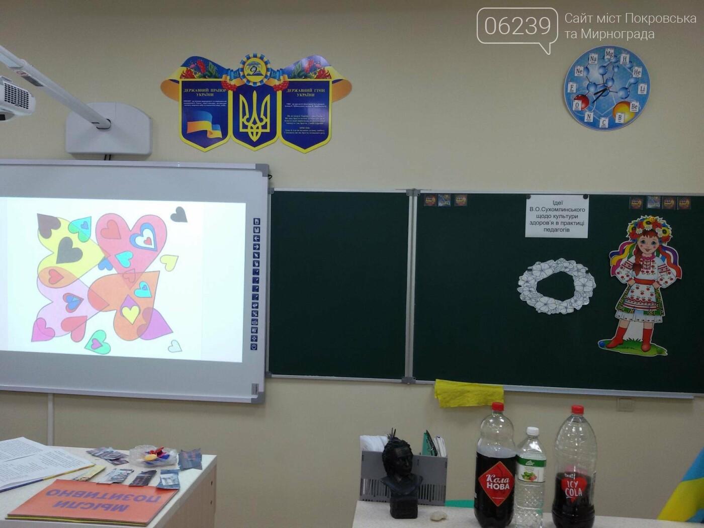 В Покровской опорной школе №9 прошел семинар-практикум по здоровьесбережению, фото-4
