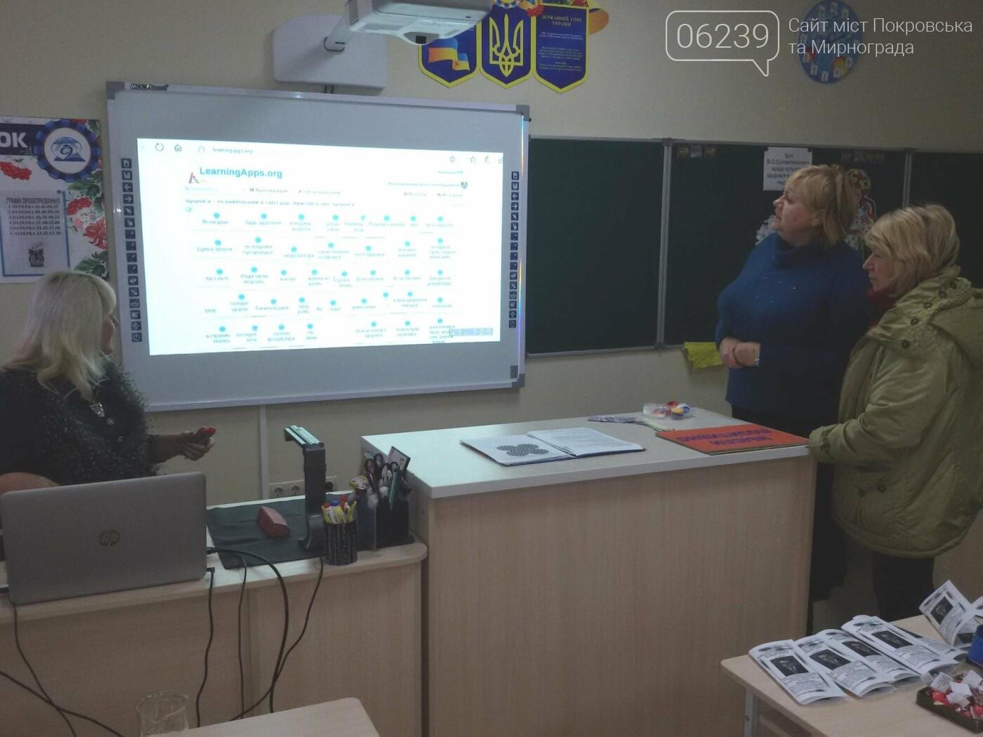 В Покровской опорной школе №9 прошел семинар-практикум по здоровьесбережению, фото-7