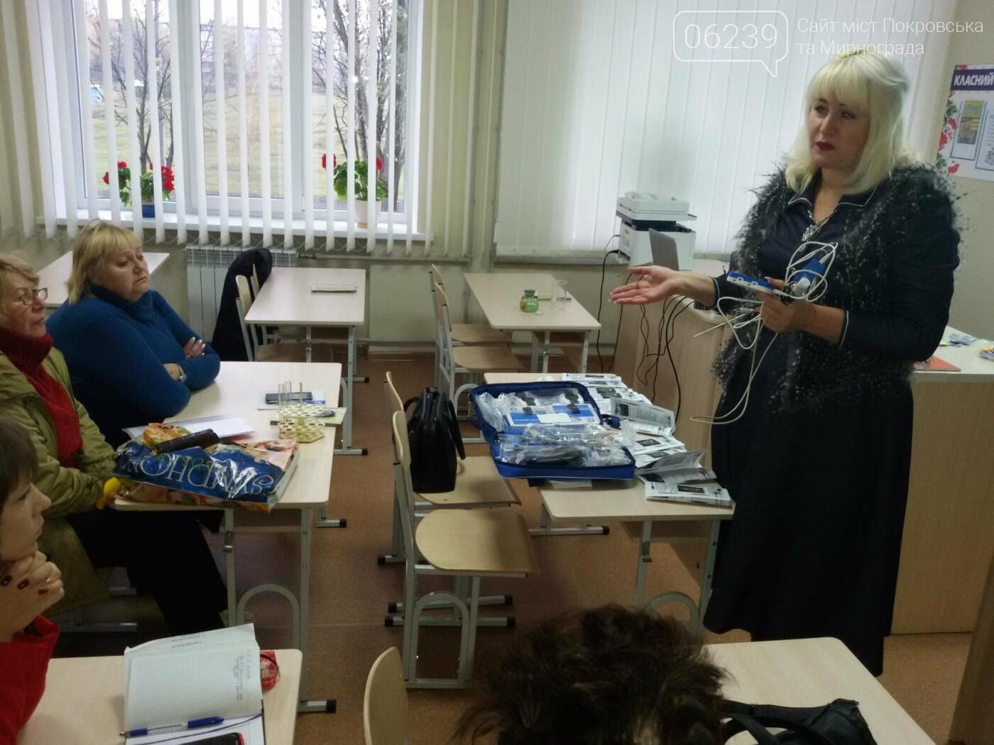 В Покровской опорной школе №9 прошел семинар-практикум по здоровьесбережению, фото-3