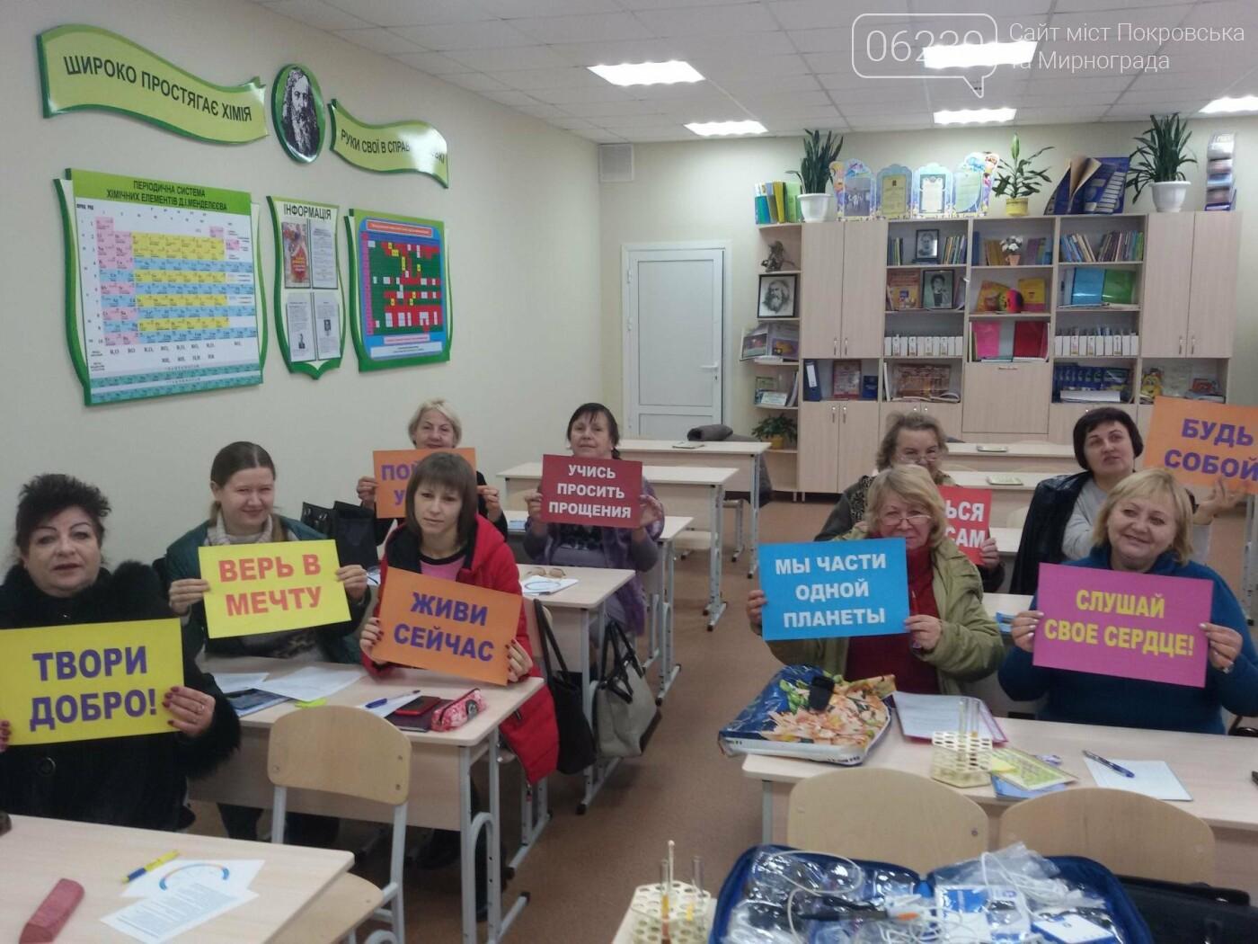 В Покровской опорной школе №9 прошел семинар-практикум по здоровьесбережению, фото-2