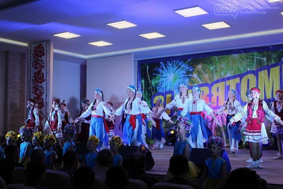 В Покровске автомобилистов поздравили с профессиональным праздником, фото-10