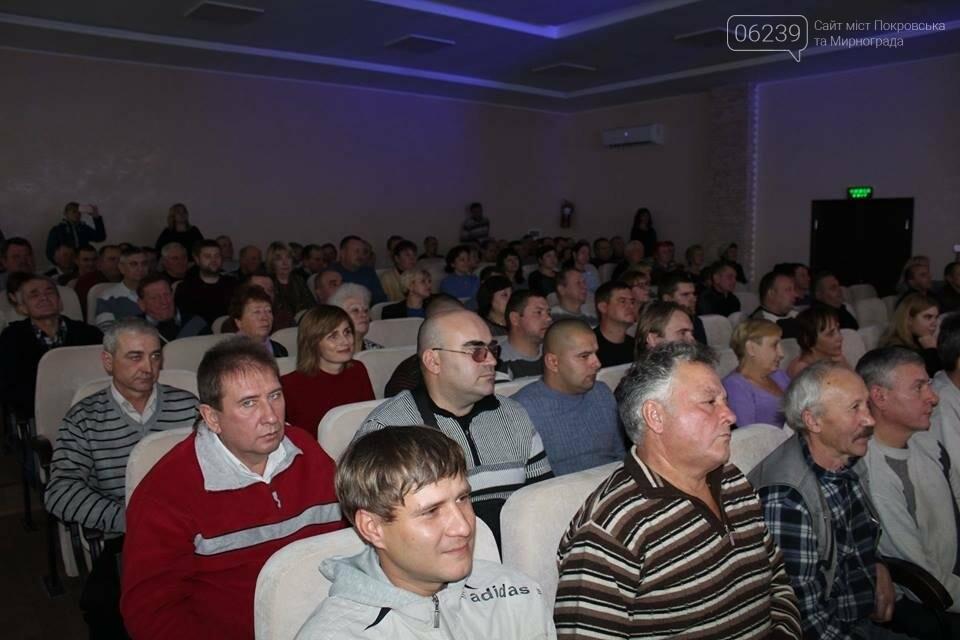 В Покровске автомобилистов поздравили с профессиональным праздником, фото-9