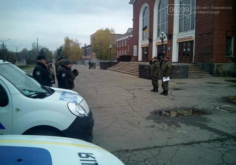 У Покровську та Мирнограді пройшов традиційний публічний інструктаж поліцейських, фото-1
