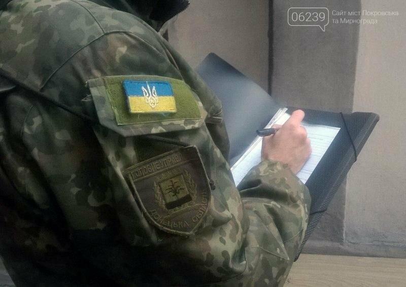 Покровские правоохранители привлекли к ответственности «самогонщицу» из Родинского, фото-5