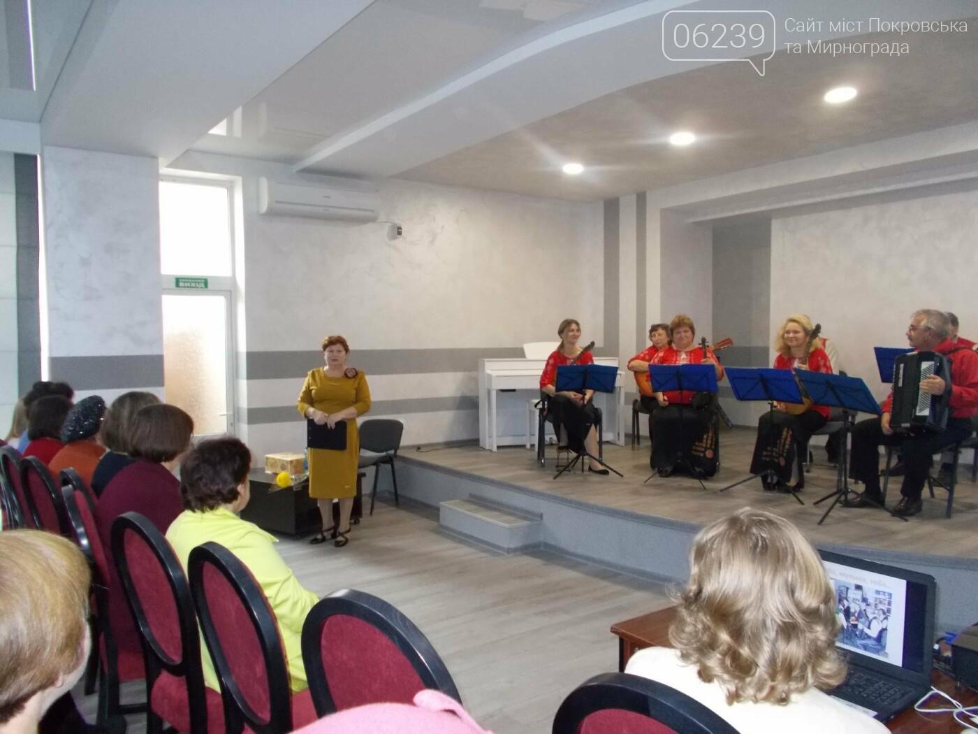 У Покровську в Центральній міській бібліотеці пройшов чудовий захід із циклу лекцій-концертів, фото-5