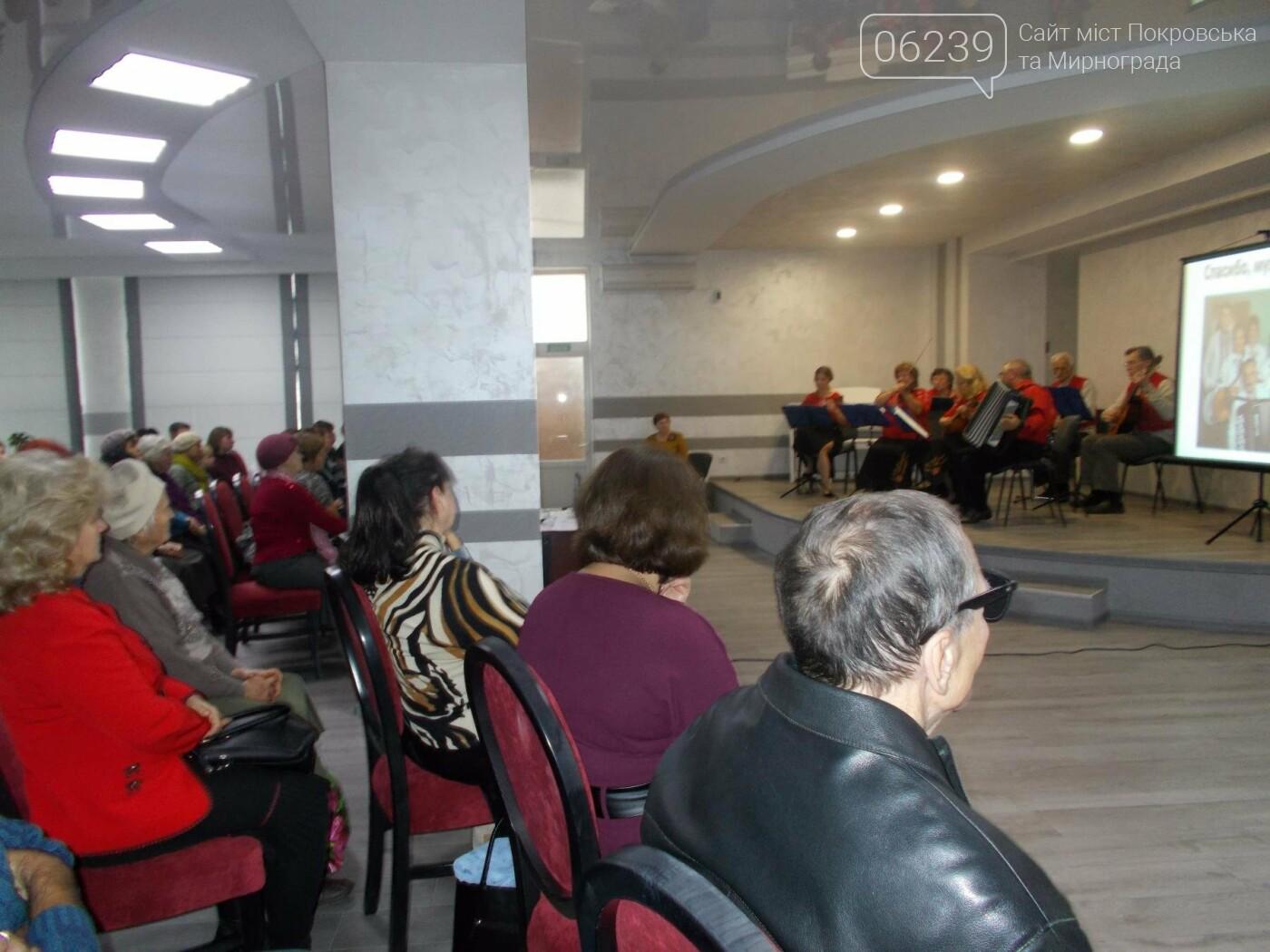 У Покровську в Центральній міській бібліотеці пройшов чудовий захід із циклу лекцій-концертів, фото-4
