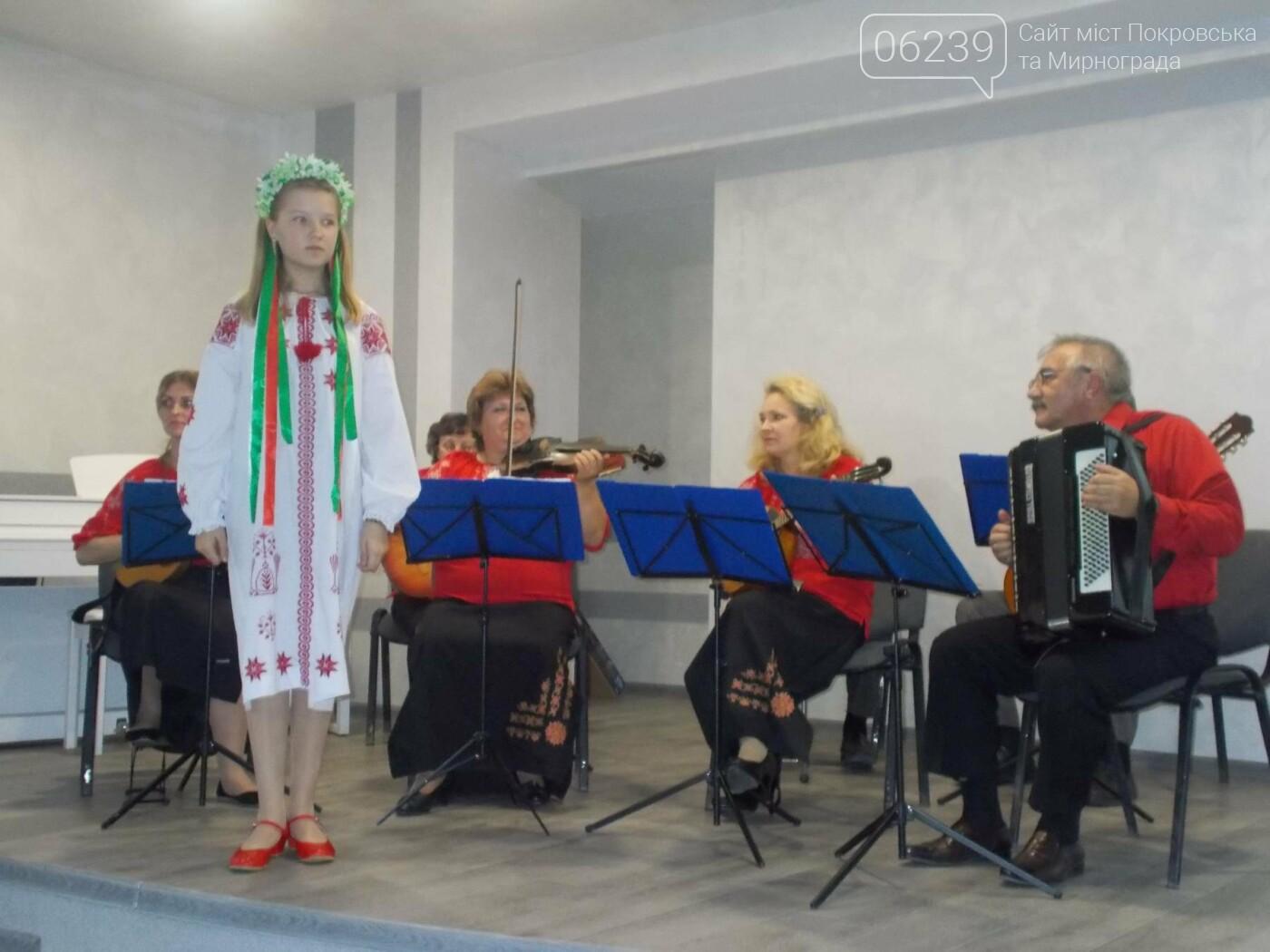 У Покровську в Центральній міській бібліотеці пройшов чудовий захід із циклу лекцій-концертів, фото-3