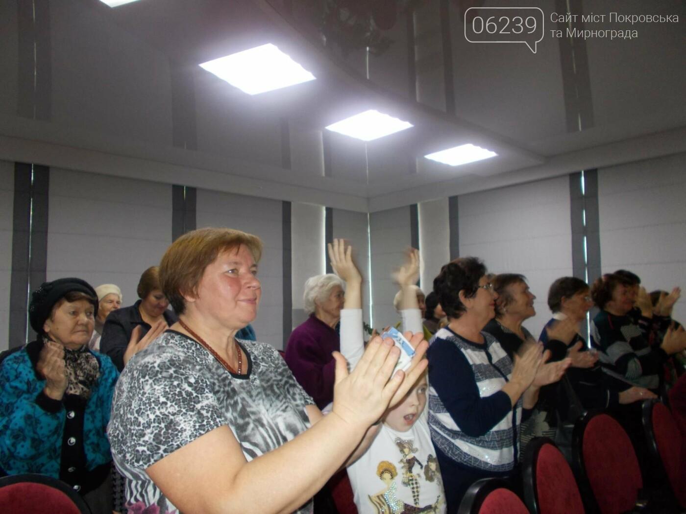 У Покровську в Центральній міській бібліотеці пройшов чудовий захід із циклу лекцій-концертів, фото-2