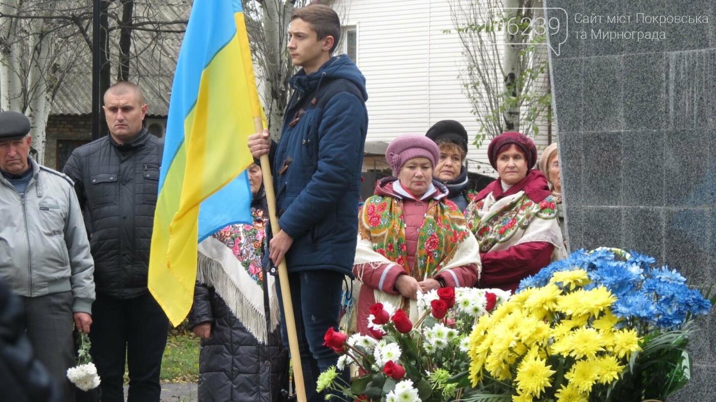 """В Покровске прошел митинг в честь """"Дня освобождения Украины от немецко-фашистских захватчиков"""", фото-9"""
