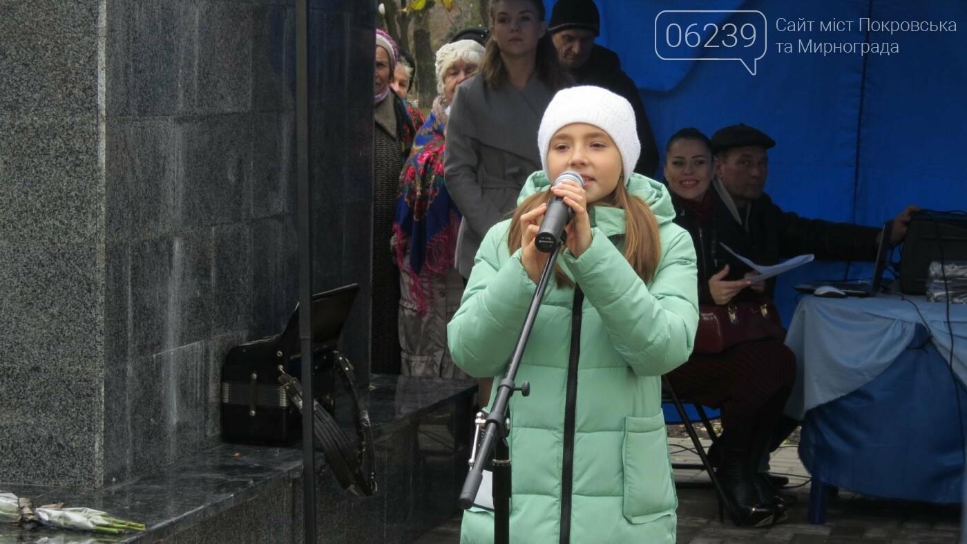 """В Покровске прошел митинг в честь """"Дня освобождения Украины от немецко-фашистских захватчиков"""", фото-7"""