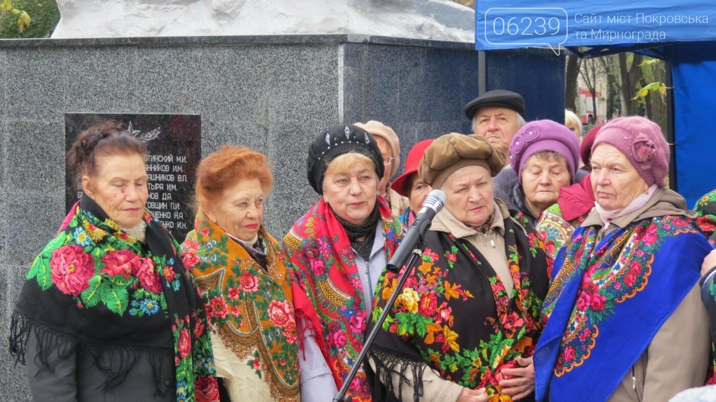 """В Покровске прошел митинг в честь """"Дня освобождения Украины от немецко-фашистских захватчиков"""", фото-8"""