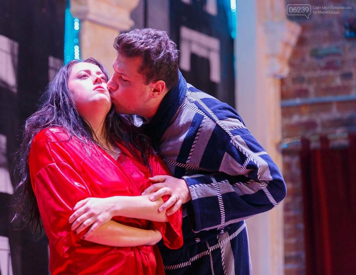 """Киевский театр """"Черный квадрат"""" приглашает покровчан на яркую комедию для взрослых, фото-2"""