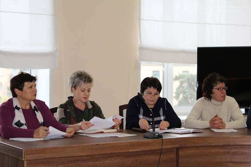 У Покровську відбулось перше засідання спільної робочої групи по створенню об'єднаної громади, фото-4
