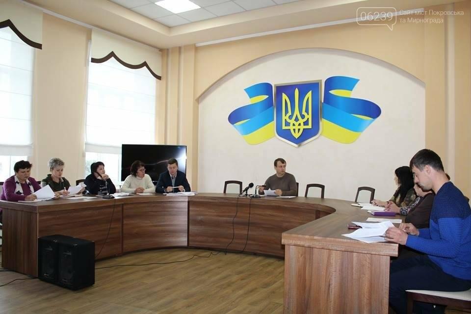 У Покровську відбулось перше засідання спільної робочої групи по створенню об'єднаної громади, фото-2