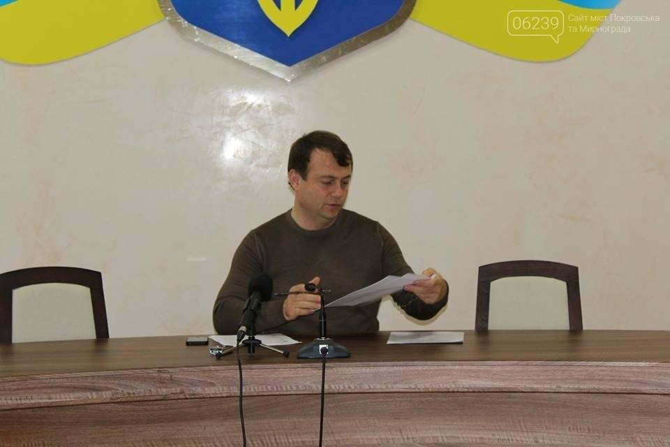 У Покровську відбулось перше засідання спільної робочої групи по створенню об'єднаної громади, фото-1