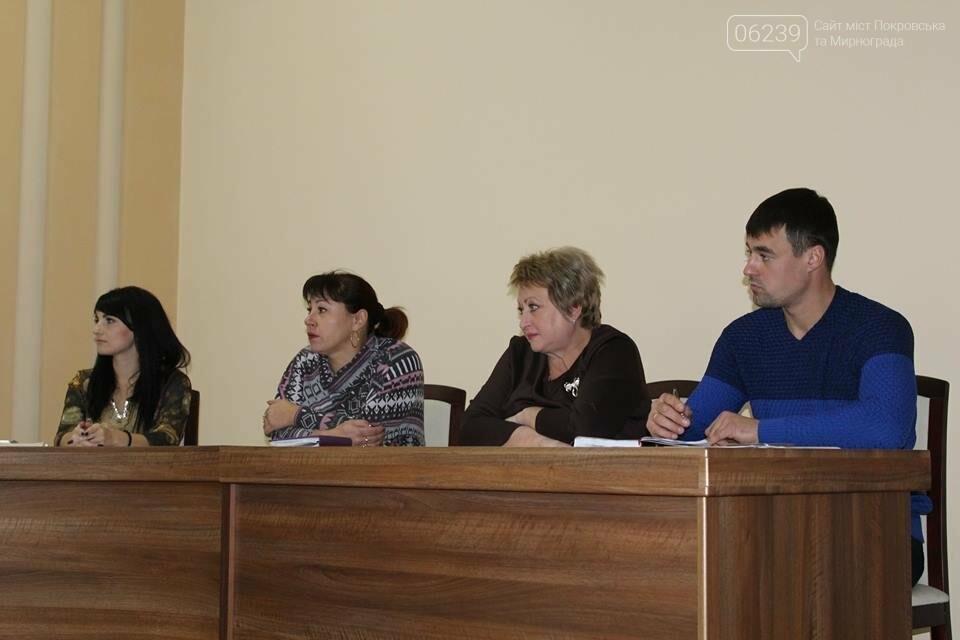 У Покровську відбулось перше засідання спільної робочої групи по створенню об'єднаної громади, фото-3