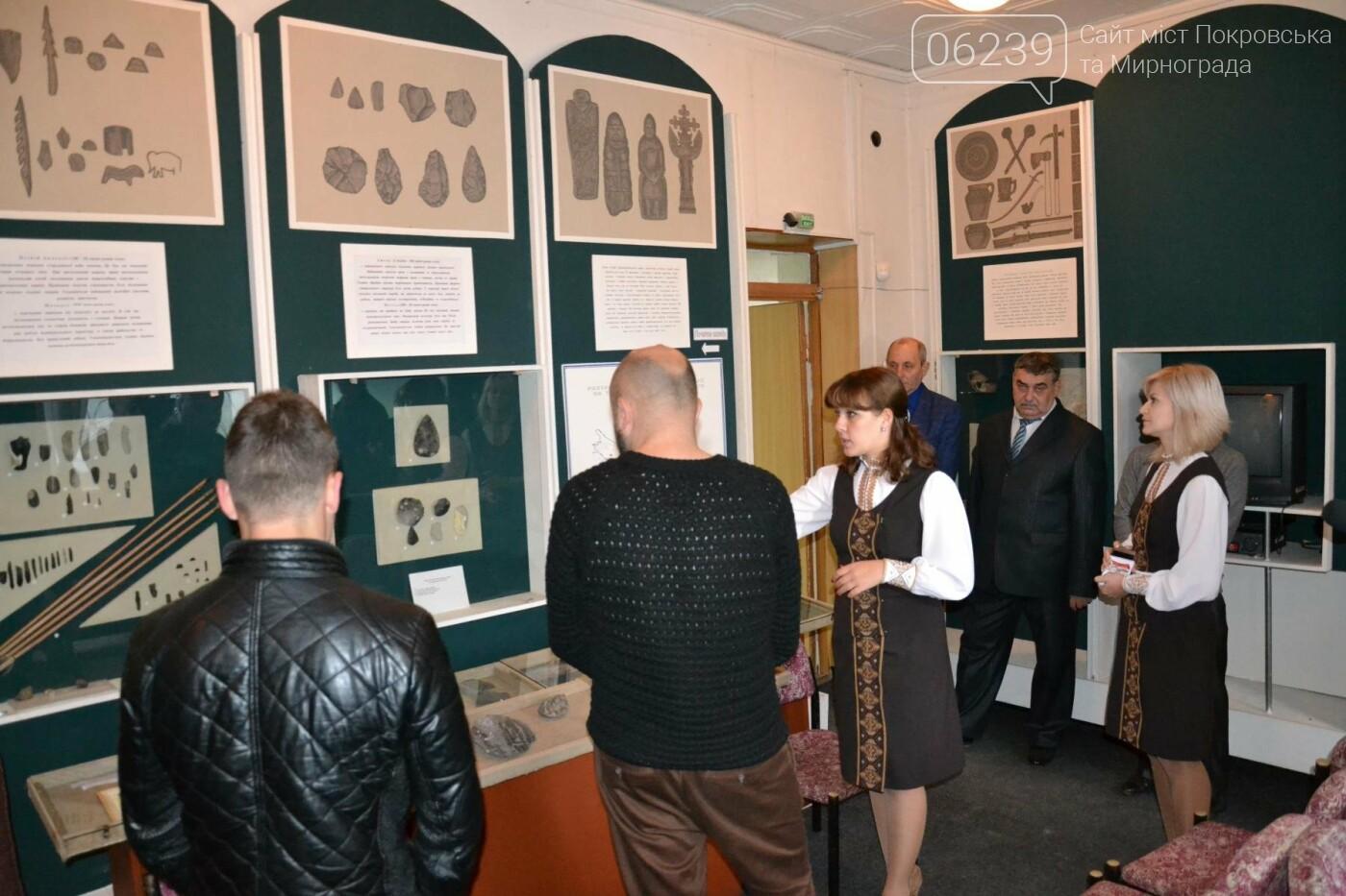 """У Покровському музеї відбулася зустріч працівників з учасниками проекту """"Музей відкрито на ремонт"""", фото-1"""