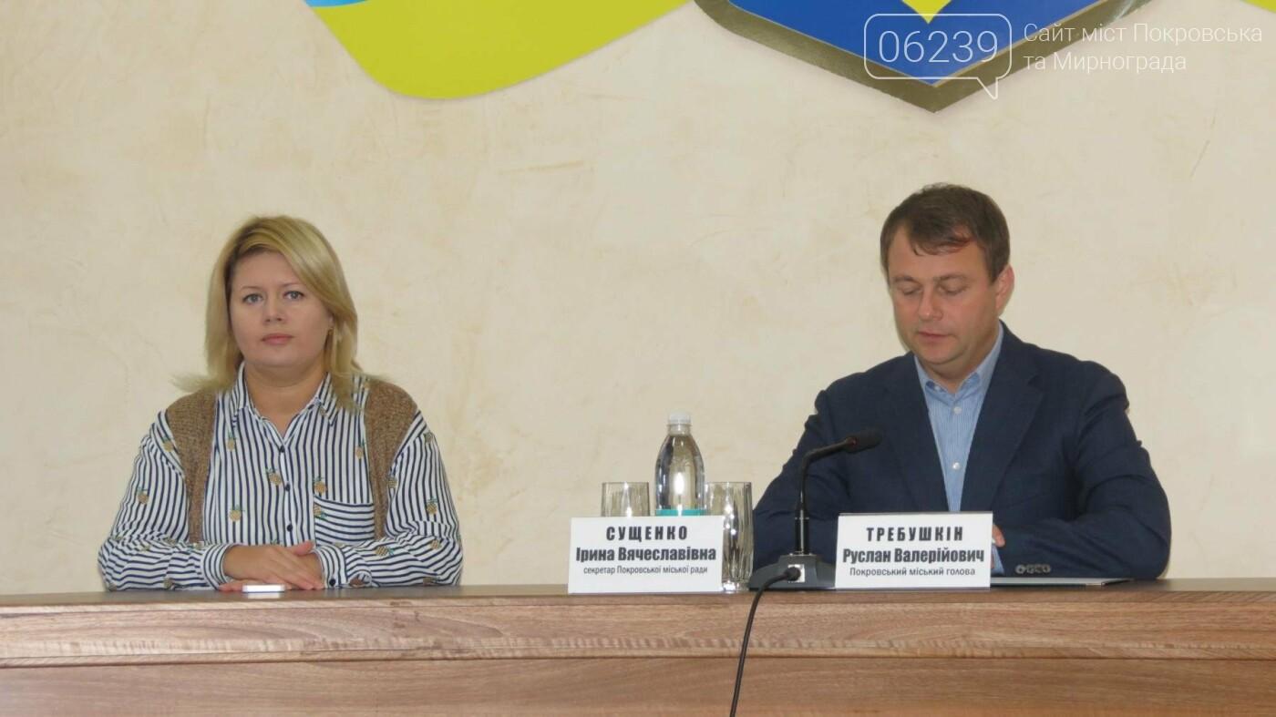 Власти Покровска купят переселенцам 8-9 квартир, фото-2